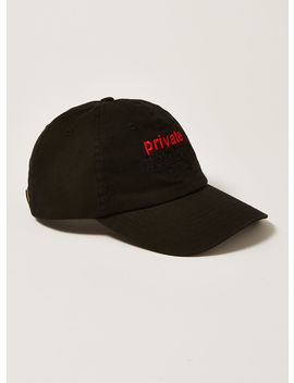 black-private-members-club-dad-cap by topman