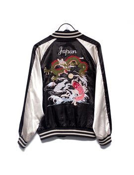 Japanese Souvenir Jacket Sukajan Embroidered Satin Bomber by Etsy