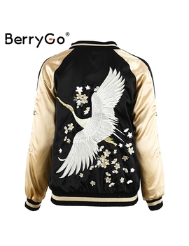 berrygo-floral-embroidery-satin-jacket-coat-autumn-winter-street-jacket-women-casual-baseball-jackets-reversible-sukajan-2017 by berrygo