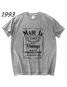 Boy Birthday Gift Tee Made In 1993 T Shirt Born 24th Year Birthday Age Present Vintage Funny Gifts Summer Fashion T Shirt by Shubuzhi