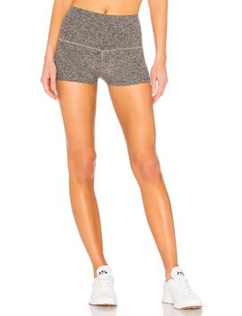 Spacedye Circuit High Waisted Short Shorts by Beyond Yoga