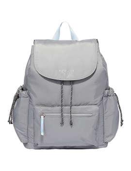 Fiorelli Sport Score Flapover Backpack, Grey Mix by Fiorelli