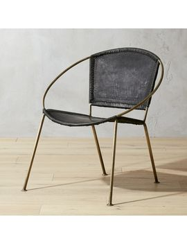 Micaela Black Leather Chair by Crate&Barrel