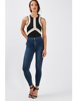 Petite Sporty Insert Body by Topshop