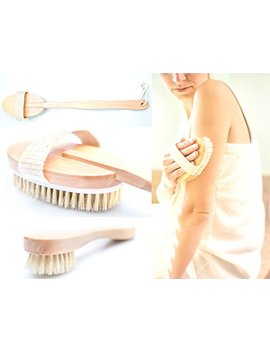 3 Piece Dry Brush Set For Cellulite Massaging, Dry Body Brushing by Essential Living
