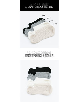 Basic 4 Colors Socks Set by Chuu