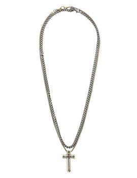Sean Link Bracelet by Guess