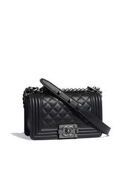 Bolsa Boy Chanel Pequena by Chanel