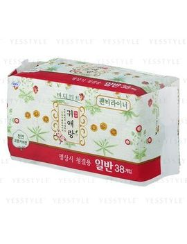 Guiailang Herbal Pantyliner (15.5cm) by Sofy