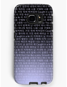 Bts Jimin Lie Lyrics Phone Case by Oath Keeper