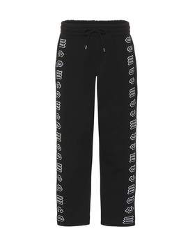 Embroidered Cotton Sweatpants by Mc Q Alexander Mc Queen