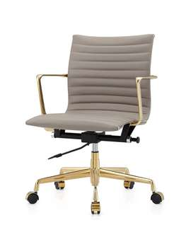 M5 Office Chair In Gold And Grey Aniline Leather by Generic