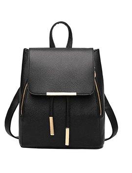 Geek M Leather Casual Daypack Women Schoolbag Backpack by Geek M