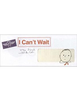 I Can't Wait by Amazon