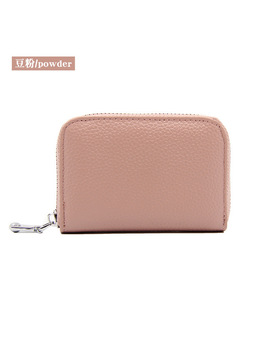 Sgonghao Fashion Genuine Leather Men Women Card Holder Wallets Rfid Blocking Purse Zipper Credit Card Bag Zipper Mini Wallet   by Sgonghao