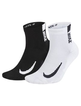 Nike Multiplier by Nike
