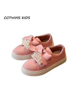 Cctwins Kids 2018 Spring Baby Girl Fashion Pu Leather Shoe Children White Pearl Sneaker Toddler Butterfly Trainer F2106  by Cctwins Kids