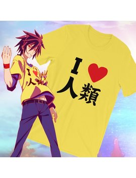 "No Game No Life Cosplay // Sora T Shirt // ""I Heart Humanity"" // Cosplay Shirt // Anime Clothes // Gifts For Otaku by Cosplay Basic"