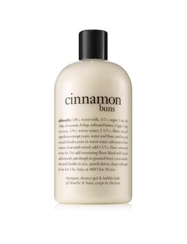 Shampoo, Shower Gel & Bubble Bath by Cinnamon Buns