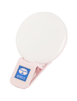Mobile Phone Beauty Lamp (Pink) by Sirui