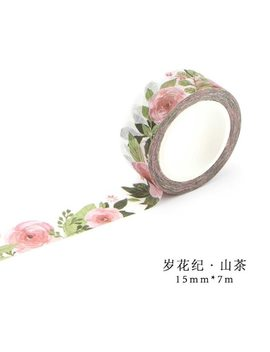 Jh201  1.5cm Wide Luxuriant Flowers & Animals Washi Tape Adhesive Tape Diy Scrapbooking Sticker Label Masking Tape by House Of Novelty