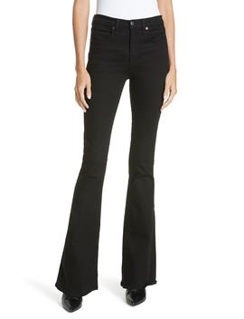Beverly Skinny Flare Jeans by Veronica Beard