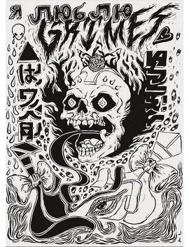 Grimes Doodles by Lovelylil Elle