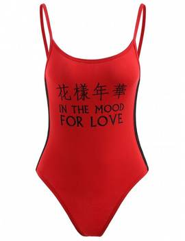 Ribbon Trims Letter Embroidered Bodysuit   Love Red S by Zaful