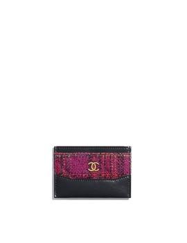 Kartenetui by Chanel