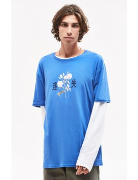 Cerise Relaxed T Shirt by Pac Sun