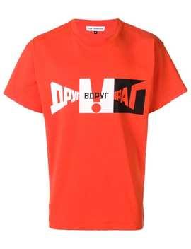 Gosha Rubchinskiy T Shirt Mit Grafischem Print Home Herren Gosha Rubchinskiy Kleidung T Shirts by Gosha Rubchinskiy