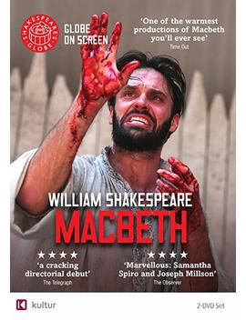 Macbeth   Shakespeare's Globe Theatre On Screen Set by Amazon