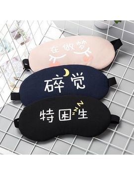 Chinese Characters Sleeping Eye Mask by Hera's Place