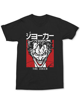 Men's Joker Graphic T Shirt by Changes