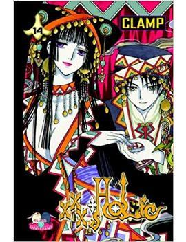 Xxx Ho Li C, Volume 14 by Amazon