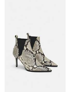 Printed Leather High  Heel Ankle Boots Leather Woman Shoes by Zara
