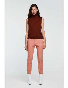 Jogger Waist Trousers With Side Stripes  View All Trousers Woman by Zara