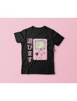 Video Game, Game Girl, Game Boy, Tee Shirt, Moon, Symbol, Japanese Fashion, Pastel, Kanji, Vaporwave, Tumblr, Fashion, Pastel Goth, Anime by The Raes Prints