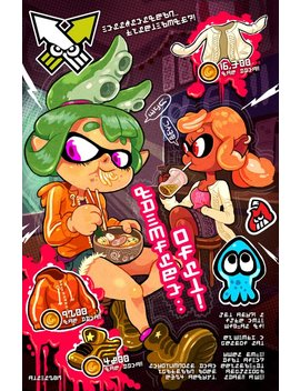 Female Inkling   Print by Swag Cabin