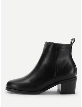 Side Zipper Plain Boots by Romwe