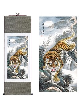 """Modebeso(Tm) Silk Chinese Painting Tiger Home Decorate Calligraphy Scroll Hanging Art Gift (H55"""" X W18"""") 55039 by Modebeso"""