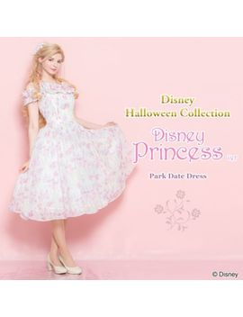 Secret Honey Park Date Dress Disney Princess by Secret Honey