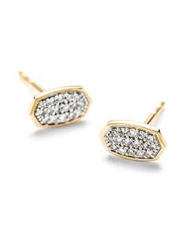 Diamond & Gold Small Stud Earrings by Kendra Scott