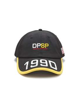 Dope 1990 Graphic Dad Cap by Forever 21