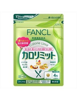 Fancl Calorie Limit Supplement 120tbs 30 Days X 2set by Fancl