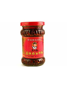 Spicy Chili Crisp (Chili Oil Sauce)   7.41oz (Pack Of 6) by Dragon Mall