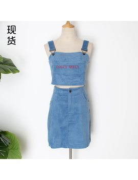 2018 Solid Blue Embroidery Letter 2 Piece Set Women Suit Casual Crop Top And Skirt Set Female Outfit Ladies Two Piece Set 2pcs  by Yright Mwrong