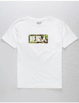 Rsq Savbox Camo Kanji Boys T Shirt by Rsq