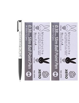 Xeno Shinzi Katoh Monpeluche, 0.38mm, Slim Ballpoint Pen, Black (2 Pack( 24 Pcs)) by Xeno