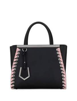 2 Jours Petite Calf Tote Bag With Ribbon Whipstitching by Fendi